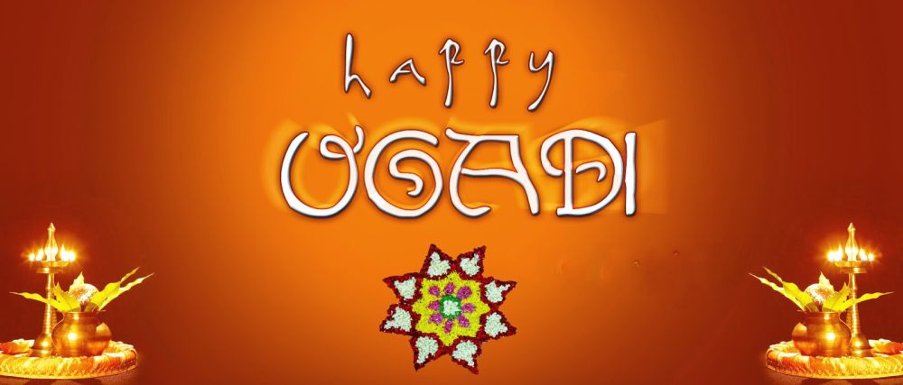 happy_ugadi_by_desig9-d3cy2pm